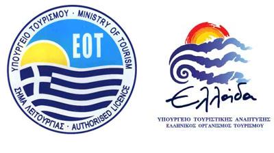 eot-1
